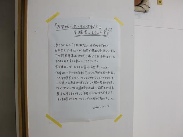 2IMG_0675.jpg