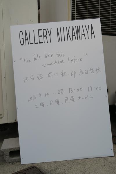 3IMG_2433.jpg