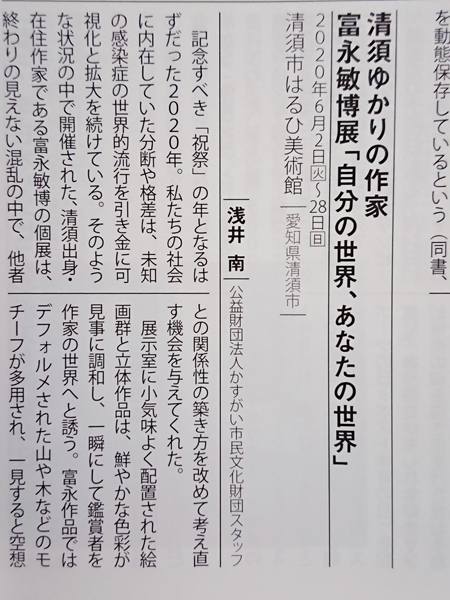 DSC_4967.JPG