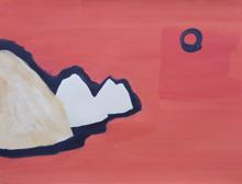 日食と三ツ山